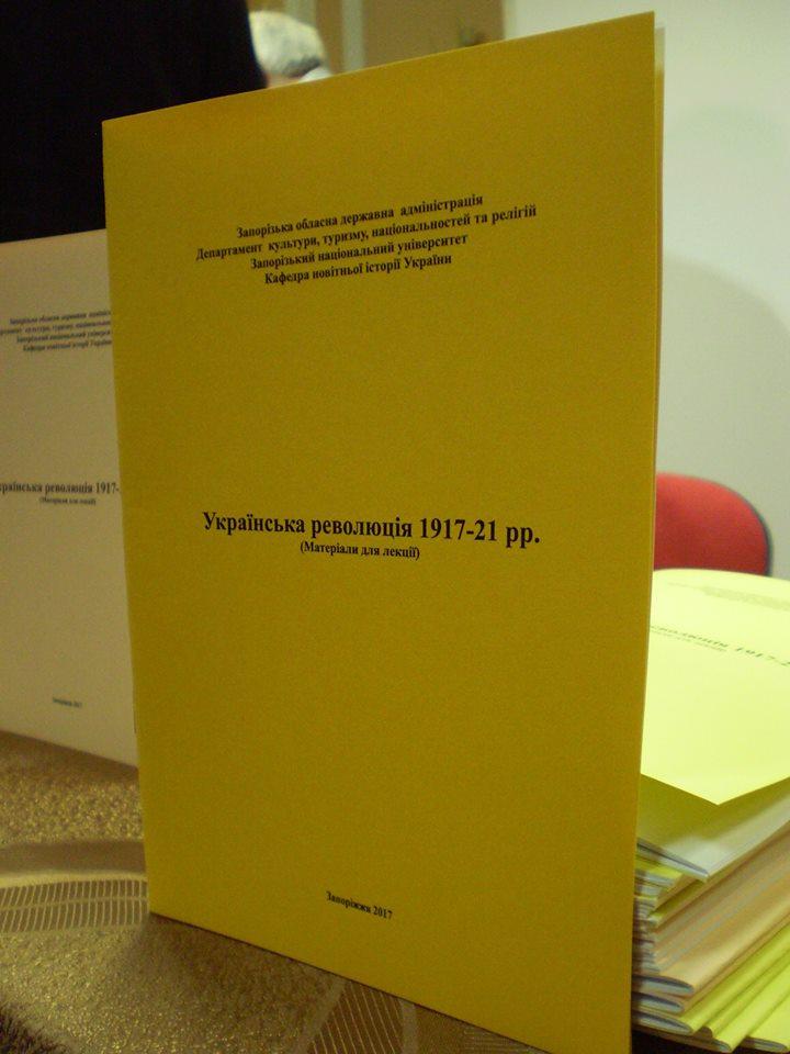 _golovnu_hortitsky_dzvoni_729x547 - Копія (3) - Копія